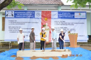 kom klac school - groundbreaking