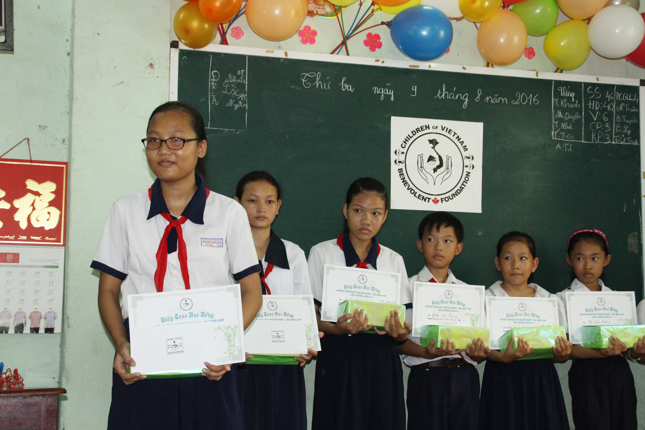 Ho Chi Minh schools | Children of Vietnam Benevolent Foundation